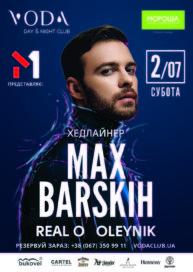 Max Barskih