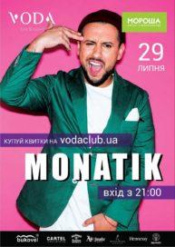 MONATIK