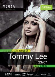 Dj Tommy Lee