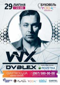 Dj DVBLEX